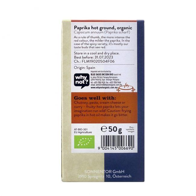 Sonnentor Organic Black Pepper Whole, 55g