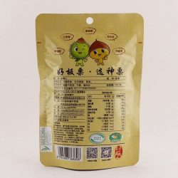 Back view of Packet of Shen Li Chestnuts, 80gm