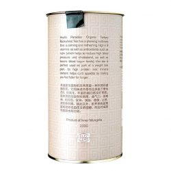 Back view of a tin of Tartary Organic Buckwheat Tea, 200g