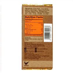 Back view of a bar of Vive 75% Dark Chocolate Bar (Soy), 45g