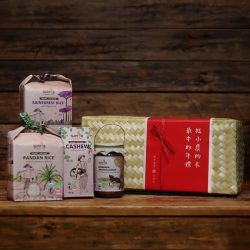 Why Not organic Rice Up Hamper 2021 Limited Edition 1