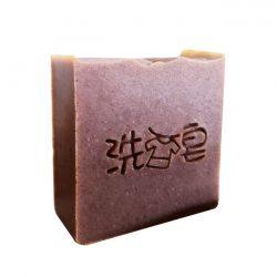 Mai Soap Enzyme Laundry Bar 150g